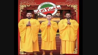 دانلود سریال ساخت ایران 2 قسمت 6 ششم با حجم کم کیفیت بالا