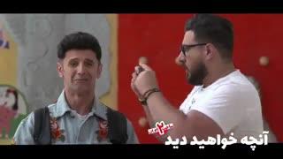 قسمت ششم ساخت ایران دو | دانلود سریال ساخت ایران 2 قسمت 6