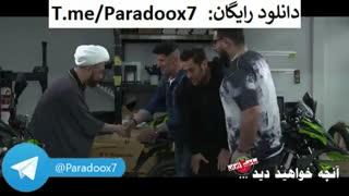 آنچه در قسمت هفتم از فصل دوم سریال ساخت ایران خواهید دید