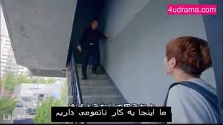 قسمت اول مینی سریال کره ای The Day After We Broke Up  با زیرنویس فارسی چسبیده ( آپ مجدد )