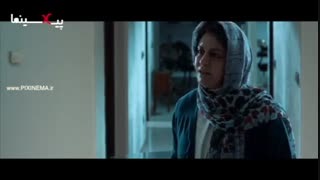 سکانس دعوا مادر و فرزند در فیلم  زیر سقف دودی