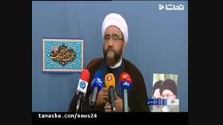 خبر فوری : احتمالاً جمعه 25 خرداد عید فطر است