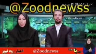 کلیپ طنز جدید ایرانی جدید - اخبار زود نیوز از دست ندید آخر خندس خیلی باحاله خخخخ