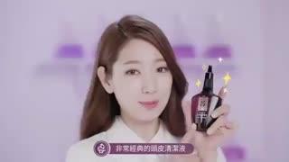 تبلیغ نفس بی نام(پارک شین هه)برای شامپو RYO 2018 FLL HD کمیاب ویدیو کامل