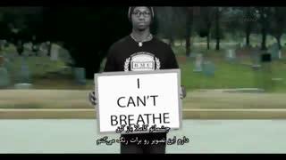 مستند درد اسکات | نژادپرستی علیه سیاه پوستان در آمریکا