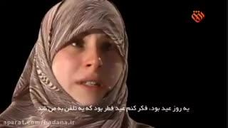 مسلمان شدن خانم استرالیایی-سه سال بعد مسلمان شدنم پدرم گفت نمیخوام برگردی خانه