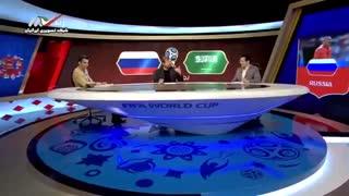 قسمت چهارم ویژه برنامه جام جهانی 2018 عادل فردوسی پور با حمیدرضا صدر - Jame Jahani 2018 Part 4