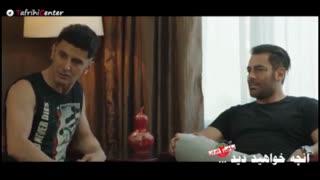 دانلود قسمت 7 هفتم فصل دوم سریال ساخت ایران 2