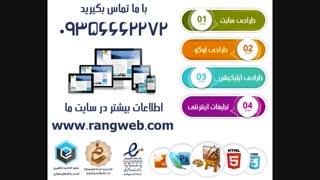 تبلیغات در گوگل 09356662272