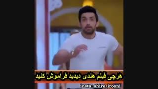 یا امام این دیه آخرشه:/