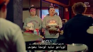 قسمت هشتم ( آخر ) مینی سریال کره ای The Day After We Broke Up  با زیرنویس فارسی چسبیده