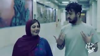 تیزر فیلم شماره 17 سهیلا با بازی مهرداد صدیقیان