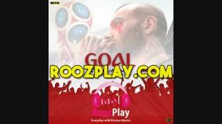 Amir Tataloo Goal