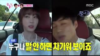 برنامه We Got Married قسمت 276 با حضور Yook Sungiae عضو BTOB و Joy عضو Red Velvet