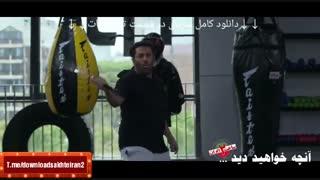سریال ساخت ایران2 قسمت7   دانلود ساخت ایران ۲ قسمت هفت فصل دوم (بدون سانسور)(اصلی) نماشا۷