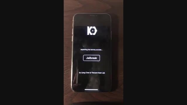 شهرسخت افزار: جیل بریک  iOS 12  در گوشی  iPhone X