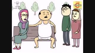 جدیدترین انیمیشن سوریلند -بابای سلبریتی