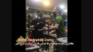 کلیپ جدید ایرانی خنده دار میکس اینستا آخر خنده عالیهههه از دست ندی که ضرر کردی!