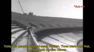 جام جهانی | ماجرای ساخت استادیوم صدهزار نفری آزادی، آریامهر سابق