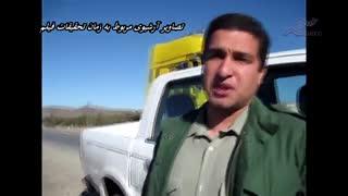 ماجرای تیراندازی به محیط بانان و شهادت محمود احمدی نژاد