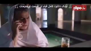 دانلود فیلم قاتل اهلی | کامل و بدون سانسور | کیفیت HD 1080p - نماشا
