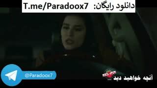 دانلود رایگان قسمت هفتم سریال ساخت ایران 2