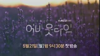 قسمت 10 سریال کره ای about Time زیرنویس چسپیده فارسی