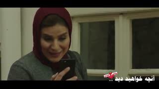 دانلود سریال ساخت ایران ۲ قسمت ۷ با لینک مستقیم + لینک دانلود