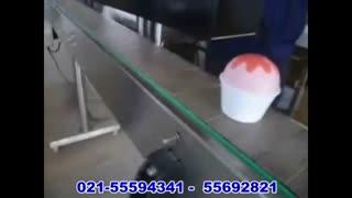 دستگاه سیل القایی 02155594341