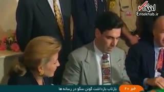 بازتاب بازداشت وزیرسابق اسراییلی به اتهام جاسوسی برای ایران