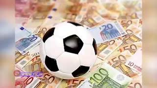 شرط بندیهای فوتبالی بر بستر درگاههای بانکی