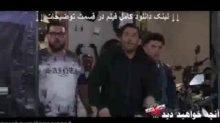 قسمت هفتم ساخت ایران 2 (سریال) (قسمت 7 فصل دوم) دانلود کامل Full HD - نماشا