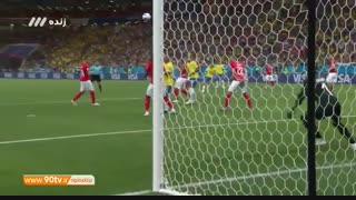 خلاصه جام جهانی: برزیل ۱-۱ سوئیس