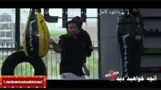 قسمت 7 ساخت ایران 2 (سریال) (قسمت هفتم فصل دوم) دانلود کامل Full HD - نماشا