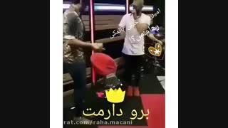 تمرین آهنگ از امیر مقاره و واکنش رهام هادیان