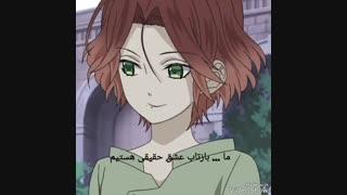 اهنگ زیبای ساکاماکی لایتو به نام زیباترینم با زیرنویس فارسی