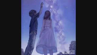 رمان عشق مجهول 8 (زوج ششم)