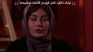 فیلم عشقولانس کامل | دانلود بدون سانسور | کیفیت HD 1080 - نماشا