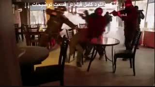 فیلم عشقولانس آپارات | دانلود کامل و بدون سانسور | 1080p - نماشا