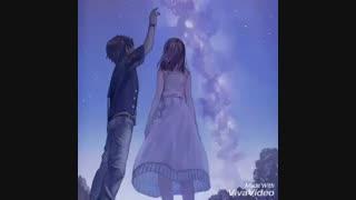 رمان عشق مجهول قسمت 9 ( زوج سوم)