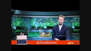 زود نیوز: شاهکار جدید تجاوز به سوراخ های آجر