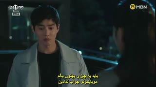 دانلود قسمت هفتم سریال کره ای مرد پولدار 2018 با بازی سوهو (اکسو) + زیرنویس فارسی چسبیده