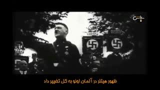 مستند تشکیل اسرائیل