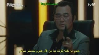 قسمت سیزدهم سریال وکیل بی قانون با زیرنویس فارسی چسبیده