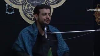 سخنرانی استاد رائفی پور - اربعین ۹۶ شب ۴ - بلا و مصیبت برای زائر