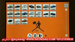 عیب یاب خودرو ساینا افزار البرز مدل X6000 PAD