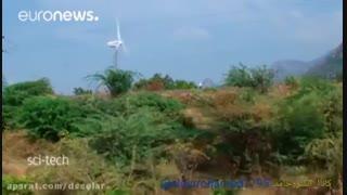 اختراع دو جوان -توربین بادی با اختلاف قیمت زیاد با سایر نمونه های موجود