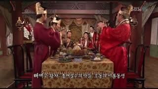 قسمت بیست و هفتم سریال کره ای پرنسس جامیونگ گو