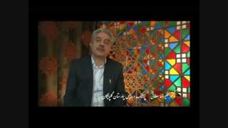 مستند بزرگداشت استاد علی اکبر جعفری