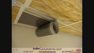 Ecofilm C - Foils For Ceiling Heating